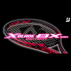 X-BLADE BX series